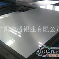 3003铝锰合金防锈防腐铝板