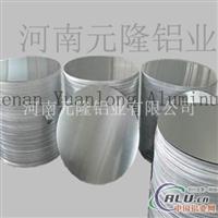 铝圆片 铝垫片 价格 铝合金 优质 河南元隆铝业