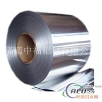 中福单零铝箔质量保证,交货快速铝箔的价格