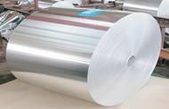包装用铝箔单零铝箔中福铝箔