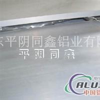 6063铝合金板  铝板