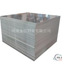 建站材料 1060铝板 铝基板 铝带