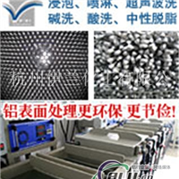 Upland®501阳极氧化添加剂