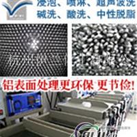 Upland®602铝无色钝化剂