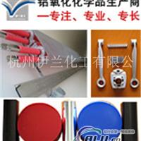 Upland®301酸性打砂剂