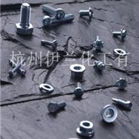 Upland®401铝材磷化液