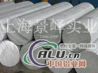 进口2219铝棒环保2219铝棒材质