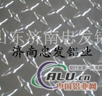 铝板厂家,济南忠发铝业。