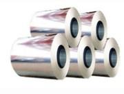 鋁合金制罐料