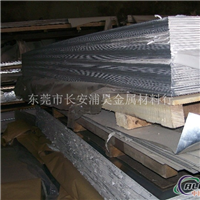 6061鋁板價格