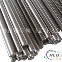 铝棒LF21是什么价格?防锈铝棒?