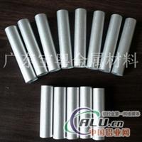 供应铝毛细管,6063空心铝管