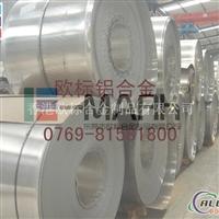 美国铝合金板厂家7075t651