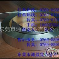 6061合金铝带,6061合金铝带