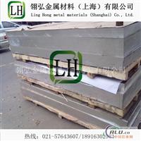 T6表面熱處理(2017t6)鋁板