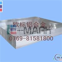 aa7075高耐磨铝合金板
