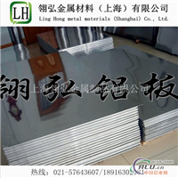 7055铝板性能,美国7055铝棒直销