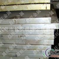 供应4A01高强度铝棒 4A01铝板