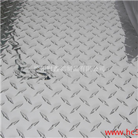 指针花纹铝板1、3、5、6系生产