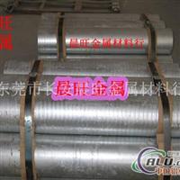 批发高硬度 高强度7075铝棒价格