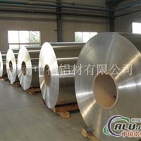 3003防腐铝卷厂家批发铝卷价格