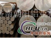 2014铝管、2A14铝棒、2A14铝管