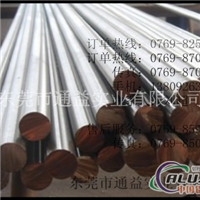 6063T6铝棒