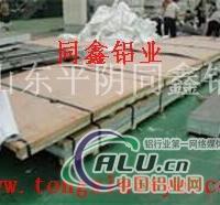 铝皮 管道工程用防锈铝