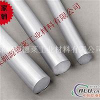 供应铝棒  7075T6超硬铝棒销售