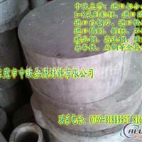 6063铝管.6063大直径铝棒