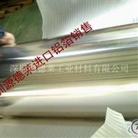 韩国【进口】铝箔,A8011铝箔销售