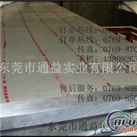 6005A铝合金板材