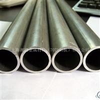 耐腐蚀精密7A03铝管