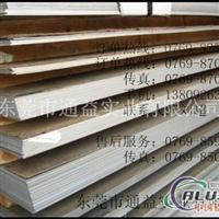 6063铝板材