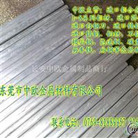 6061铝棒6061t651铝棒价格