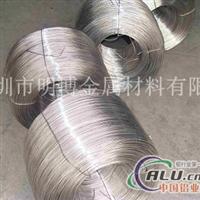 5052铝线,防锈耐腐蚀5052铝线