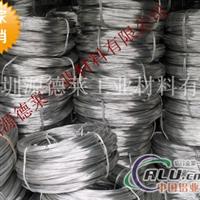 铝焊线  冷镦铝线  螺丝用铝线