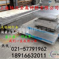 6063T4铝板 6063T4铝板 6063T4