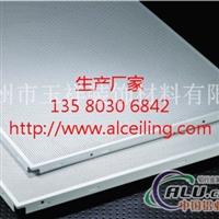 铝方板规格 冲孔铝方板表面处理