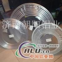 1050圆盘铝管散热器铝管