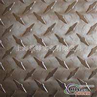 供应5019花纹铝板价格行情