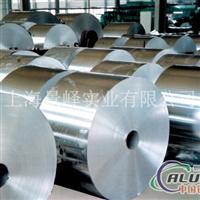 5a13铝合金供应商