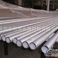 6063铝管,铝合金毛细管