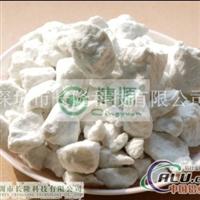 硫酸铝厂家,硫酸铝成批出售价格
