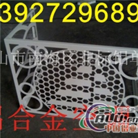 铝质空调罩,冲孔雕花铝空调罩