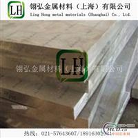 進口高耐磨鋁合金板料