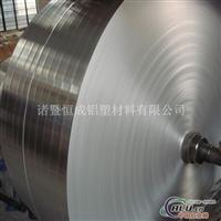 铝塑PPR管用铝带供应商