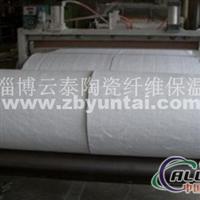汽轮机及核电隔热用硅酸铝毯