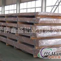 3003铝锰合金防锈保温铝板、铝卷