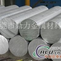 中国2A25 铝合金厂家直销